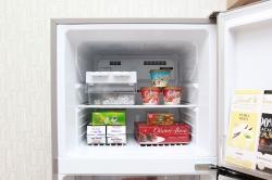 Tủ lạnh Mitsubishi Electric MR-FV24J-PS
