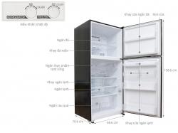 Tủ lạnh Mitsubishi MR-F42EH-BRW